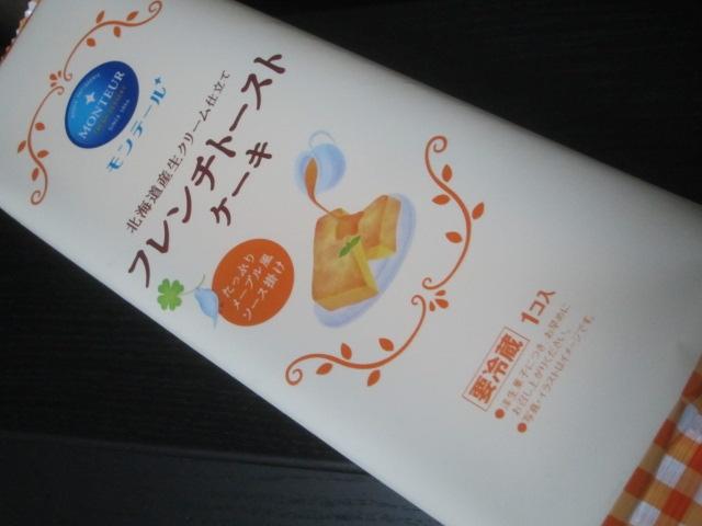 IMG 0047 - 北海道産生クリーム仕立てなフレンチトーストケーキ食べてみた