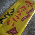 IMG 0066 150x150 - 北海道産小麦なきたほなみ使用のぺったらこいうどん食べてみた