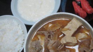 IMG 0076 320x180 - 肉豆腐とねばりすたーのとろろ芋で和風晩飯