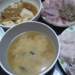 IMG 0077 150x150 - 網走産のしじみの味噌汁とブリとアジと残りもの肉豆腐