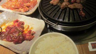 IMG 0079 320x180 - 平和園で焼肉晩御飯してからの自宅でパンチェッタ飲み