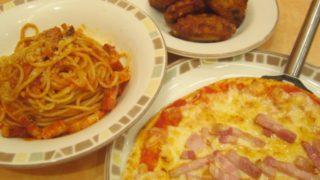 IMG 0016 1 320x180 - いつものピザパスタチキンを食べて自宅で合鴨スモーク
