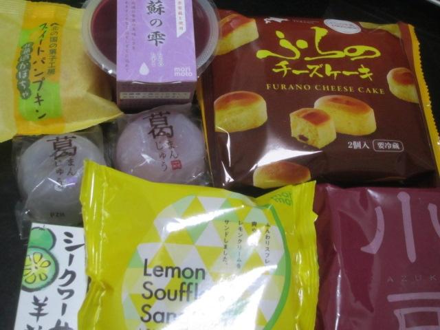 IMG 0024 - 菓子司 新谷(SHINYA)ふらのチーズケーキとモリモトの葛まんじゅう