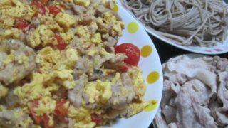 IMG 0025 1 320x180 - 卵とトマトと豚肉を炒めて蕎麦と一緒にずずずずずー