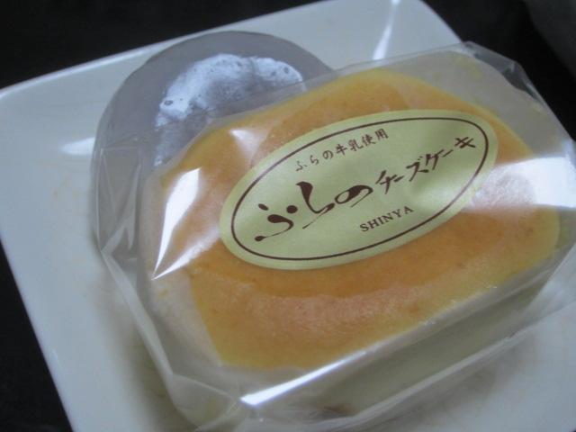 IMG 0026 - 菓子司 新谷(SHINYA)ふらのチーズケーキとモリモトの葛まんじゅう