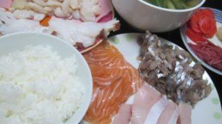 IMG 0029 320x180 - 生魚を食べたい欲求が臨界突破したので刺身晩飯