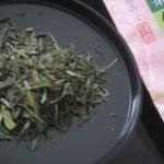 IMG 0083 150x150 - 屋久島自然栽培茶の「在来品種」はとても強いお茶でした