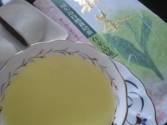 IMG 0085 - 屋久島自然栽培茶の「在来品種」はとても強いお茶でした