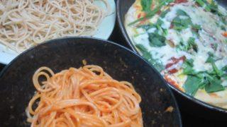 IMG 0091 320x180 - ペペロンチーノと伊勢海老ソースなパスタに自宅ピザの組み合わせ