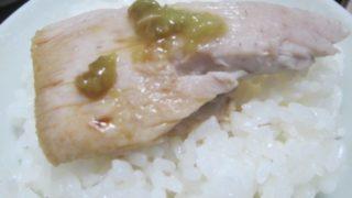 IMG 0002 320x180 - ブリカマとブリ刺身とイカ焼きと豚レバー焼き