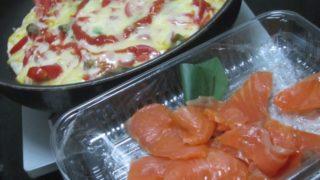 IMG 0033 320x180 - 自宅ピザにこんもりチーズ乗せて焼いてスモークサーモンを後乗せ