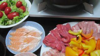 IMG 0039 320x180 - エンペラーサーモン(ノルウェー産)を食べてみた感想