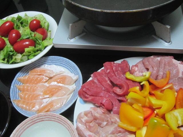 IMG 0039 - アジの開きとイエローなプチトマトの卵炒め