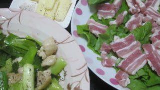 IMG 0043 320x180 - 札幌生ラーメンのコク坦々麺くりーみーが久しぶりの当たりでした