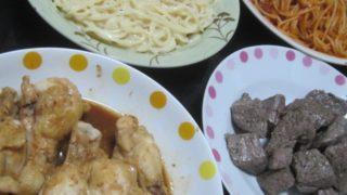 IMG 0044 320x180 - サイコロステーキとピリ唐手羽元に2種のパスタ