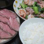 IMG 0046 150x150 - バナメイエビの炒め物とローストビーフ