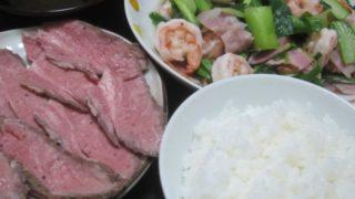 IMG 0046 320x180 - バナメイエビの炒め物とローストビーフ
