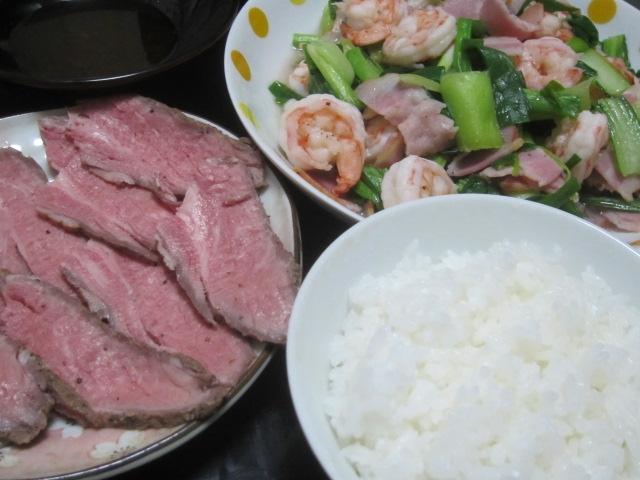 IMG 0046 - バナメイエビの炒め物とローストビーフ