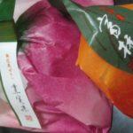 IMG 0051 150x150 - 無花果ぜりぃ 豊実果と富柿というゼリーを食べてみた