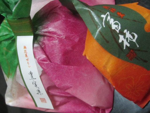 IMG 0051 - 無花果ぜりぃ 豊実果と富柿というゼリーを食べてみた