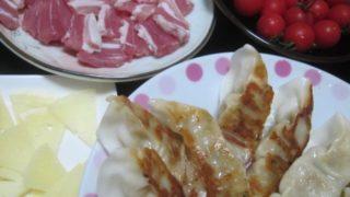 IMG 0026 320x180 - みよしの餃子とトマトとチーズとパンチェッタ