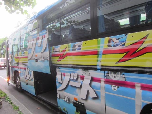 IMG 0037 - ルスツリゾートうまいもんまつり行って来たPart01 朝の無料送迎バスと移動編