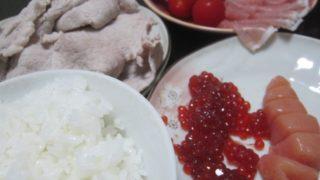 IMG 0074 320x180 - 豚の冷しゃぶと生ハムトマトの残りに魚卵な筋子たらこ