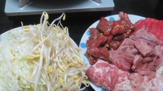IMG 0075 320x180 - 牛と豚と鶏と豆もやしにキャベツの千切りで蒸し焼肉