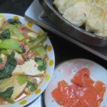 IMG 0084 150x150 - 鶏皮を刻んで入れた海老餃子と厚揚げのピリ辛炒め