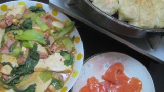 IMG 0084 320x180 - 鶏皮を刻んで入れた海老餃子と厚揚げのピリ辛炒め