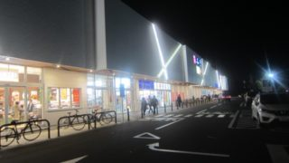 IMG 0089 320x180 - スーパーセンタートライアル月寒店に行った感想や値段の安さとか