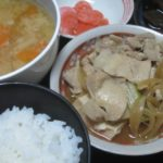 IMG 0001 150x150 - 一晩経って味が染み込んだ絹豆腐とニンジンとダイコンの味噌汁