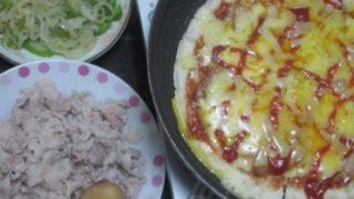 IMG 0028 320x180 - 自宅フライパンピザの写真で健康と幸せについていろいろ考えてしまった