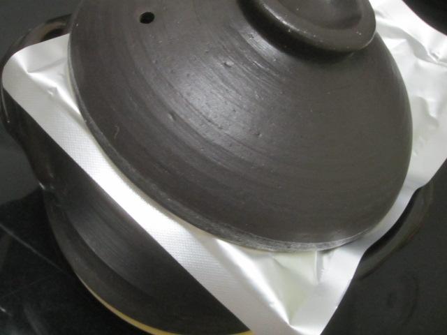 IMG 0033 - 富良野スープカレー 厚切り豚バラ肉入【北海道ご当地カレー食べてみたPart08】
