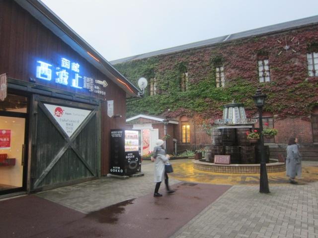IMG 0073 - 札幌発の函館バスツアー行って来たPart04 五稜郭公園と函館ベイエリア