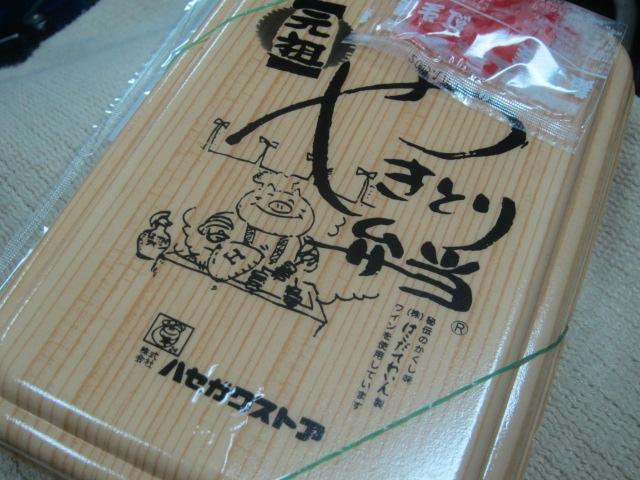 IMG 0074 - 札幌発の函館バスツアー行って来たPart03 ラッキーピエロとハセガワストアのやきとり弁当