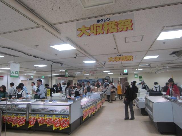 IMG 0079 - 札幌三越のホクレン大収穫祭行って神戸牛のミートパイ買ってきた