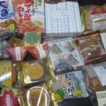 IMG 0081 150x150 - 札幌三越のホクレン大収穫祭行って神戸牛のミートパイ買ってきた