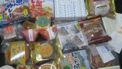 IMG 0081 250x141 - 札幌三越のホクレン大収穫祭行って神戸牛のミートパイ買ってきた