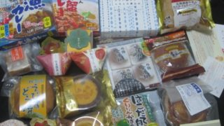 IMG 0081 320x180 - 札幌三越のホクレン大収穫祭行って神戸牛のミートパイ買ってきた