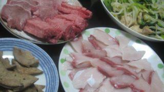IMG 0102 320x180 - 美味しそうな牛タンといつもの豚タン&レバーで焼肉にしました