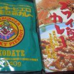 IMG 0107 150x150 - ズワイ蟹カレーとラッキーピエロの一生懸命カレー【北海道ご当地カレー食べてみたPart09】