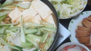 IMG 0111 320x180 - 白菜&青梗菜のしゃくしゃく野菜鍋