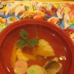 IMG 0114 150x150 - 回転寿司ななごやか亭で鱧と松茸のお吸い物を頂いてみた