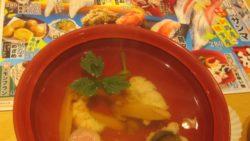 IMG 0114 250x141 - 回転寿司ななごやか亭で鱧と松茸のお吸い物を頂いてみた