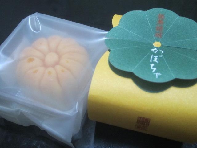 IMG 0002 - 南瓜焼きまんじゅう「かぼちゃうらら」と徳島なると金時スイートポテト