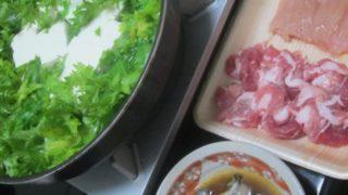 IMG 0009 320x180 - わさび菜ぎっしりな湯豆腐メインで肉少な目しゃぶしゃぶ