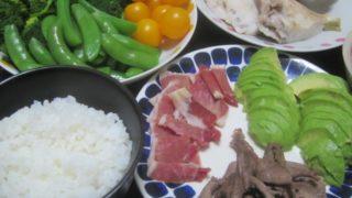 IMG 0039 320x180 - カンパチのアラの塩焼きと豚ハツ焼きにアボガドの刺身を山葵醤油で