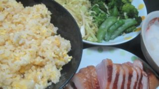 IMG 0040 320x180 - 合鴨ロース肉と焼いてその脂でチャーハン作成