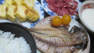 IMG 0041 320x180 - アジの開きと摩り下ろした山芋で和食風味な晩御飯